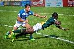 Встреча сборных ЮАР и Аргентины по регби в рамках чемпионата мира U20