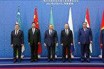 Встреча лидеров стран-участниц ШОС
