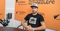 Геворг Казарян в гостях у радио Sputnik Армения