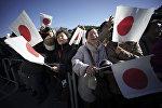 Флаги Японии на общественной акции во время дня рождения японского императора