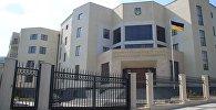 Посольство Украины в Тбилиси