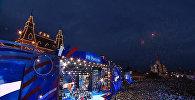 В Москве празднование Дня России завершилось красочным салютом