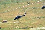 Военные учение Кавказский орел 2017