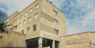 Многопрофильная клиника в Мцхета