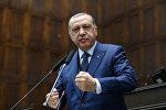 Президент Турции Таип Реджеп Эрдоган