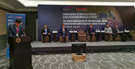 Caucasus International-ის კონფერენცია