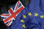 Флаг Великобритании и ЕС