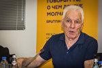 Лидер партии За единую Грузию Тамаз Мечиаури