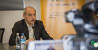 Диалог между Грузией и РФ необходим на всех уровнях: мнение эксперта