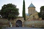 Монастырь Самтавро в городе Мцхета