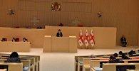 Заседание парламента Грузии