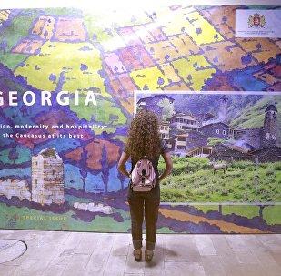 Презентация журнала National Geographic о Грузии