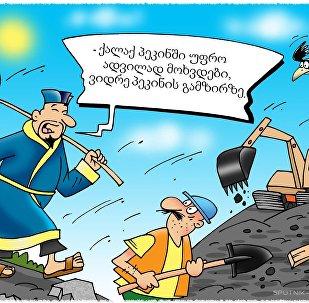 თბილისში ქუჩებს არემონტებენ