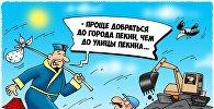 В Тбилиси ремонтируют улицы
