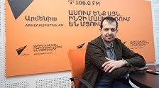 Микаэль Согоян в гостях у радио Sputnik Армения