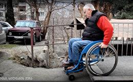 Проблемы передвижения инвалидов по Тбилиси