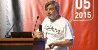 Андрей Масалович, президент консорциума Инфорус, эксперт в области информационной безопасности