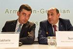 Армяно-грузинский бизнес форум. Гиоргий Гахария и Сурен Караян