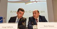 Армяно-грузинский бизнес форум. Георгий Гахария и Сурен Караян