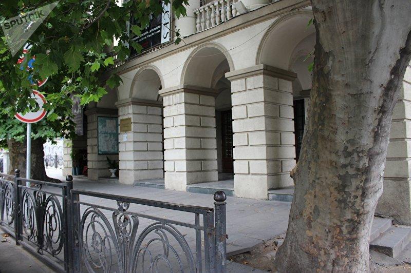 Музей искусств имени Шалвы Амиранашвили