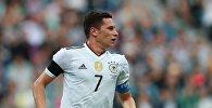 Капитан сборной Германии по футболу Юлиан Дракслер