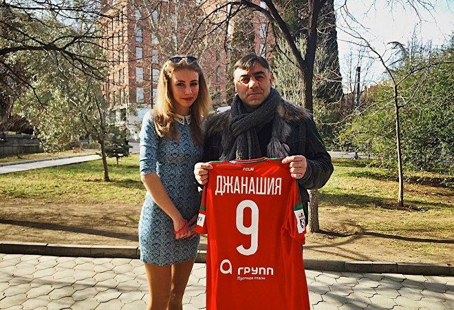 Анна Галлай с Зазой Джанашия в Тбилиси