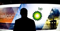 Стенд bp на Мировой нефтяной выставке, фото из архива