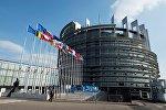 Флаги перед зданием Европейского парламента в Страсбурге