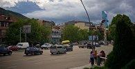 Тучи над Тбилиси