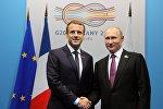 Президент Франции Эммануэль Макрон и президент РФ Владимир Путин