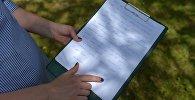 Специалисту наш почерк может рассказать куда больше, чем нам бы хотелось