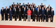 Совместная фотография глав делегаций государств-участников Группы двадцати G20