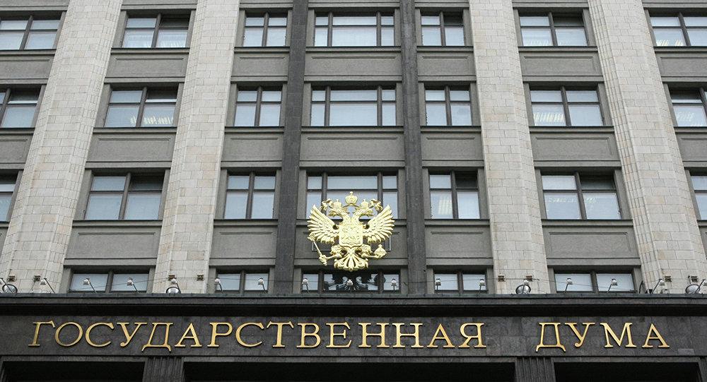 Парламентарии РФ иГрузии встретились впервый раз за25 лет