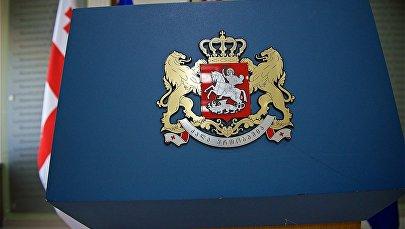 Правительственная администрация - зал для брифингов