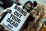 Люди за этичное обращение с животными (PETA) проводят демонстрацию в Нью-Йорке