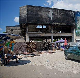 Сгоревший торговый центр Детский мир