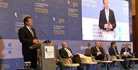 Вице-президент Еврокомиссии по Энергетическому союзу Марош Шефчович