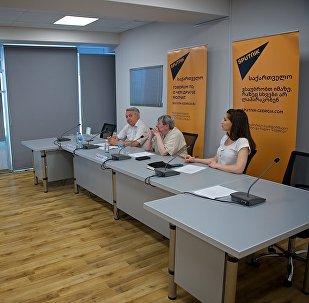 ვიდეოხიდი თბილისი-მოსკოვი