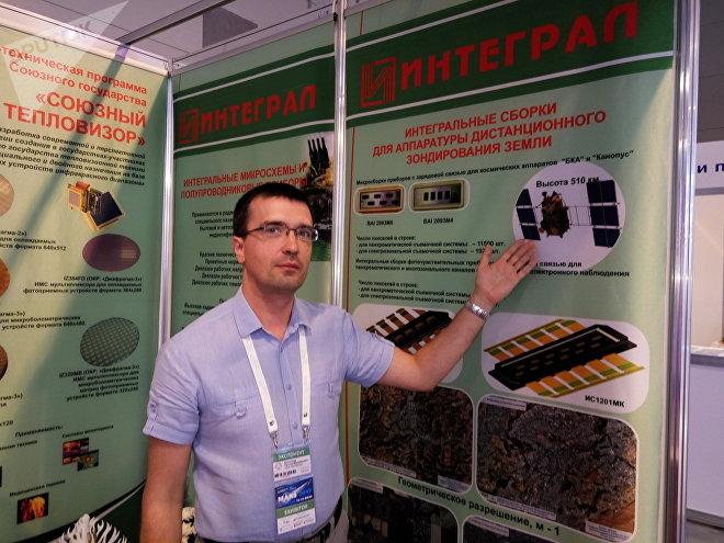 Начальник отдела продаж изделий электронной техники управления маркетинга и продаж Интеграл Руслан Богослав