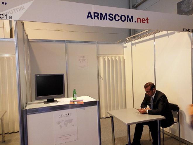 Стенд эстонской компании Armscom