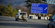 Дорожный указатель у поселка Натахтари, показывающий направление движения к Гудаури, Степанцминда и Владикавказу