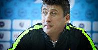Главный тренер казахстанского Кайрата Каха Цхададзе