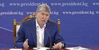 Атамбаев обвинил США в разжигании конфликта между Узбекистаном и Кыргызстаном