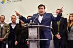 Бывший президент Грузии Михаил Саакашвили на пресс-конференции в Киеве