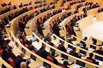Парламент Грузии девятого созыва