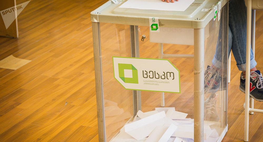 ВГрузии две трети жителей поддерживают вступление вНАТО,— опрос