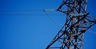 Высоковольтная линия электропередач ЛЭП