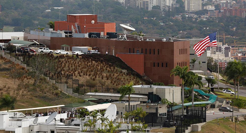 ВВесесуэле состоятся выборы вКонституционную ассамблею