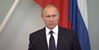Путин: идет нарастание антироссийской истерии и русофобской политики