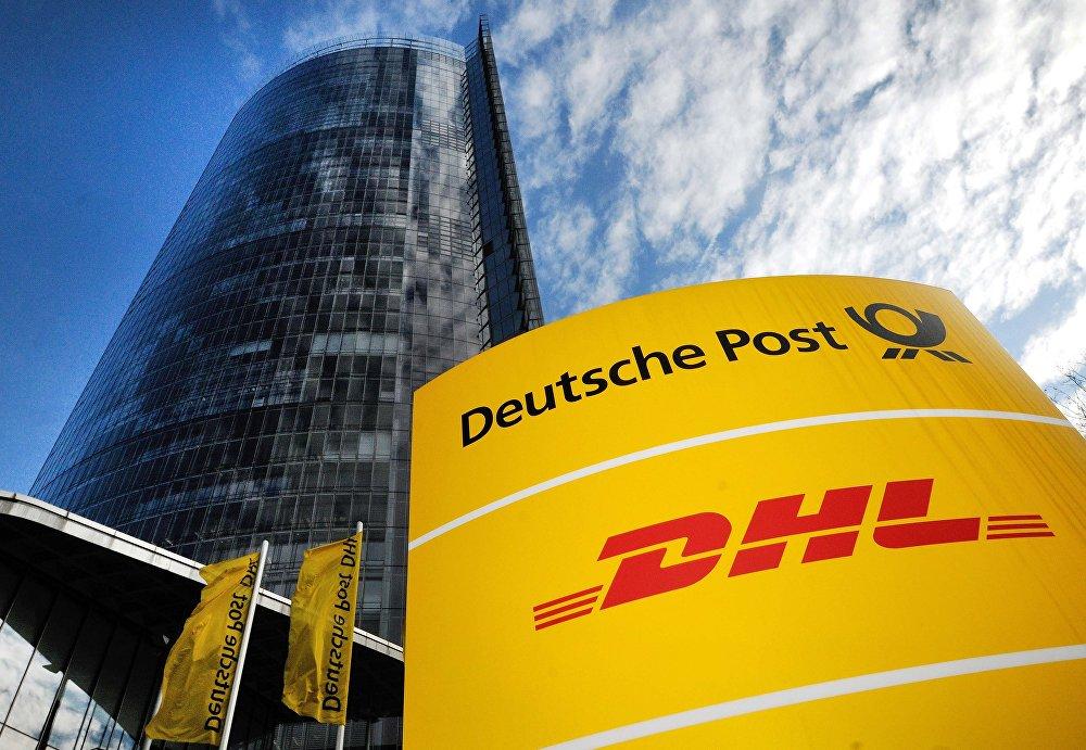 Немецкий почтовый концерн Deutsche Post DHL с помощью своей компании StreetScooter специально разработал минифургон для развоза посылок. Весной 2016 года началось его серийное производство. С 2017 года почтальоны начнут получать тысячи таких машин